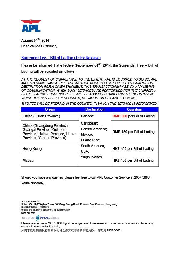 APL 关于TELEX RELEASE FEE的公告 _Help_XIAMEN TRUSTRAN LOGISTICS ...